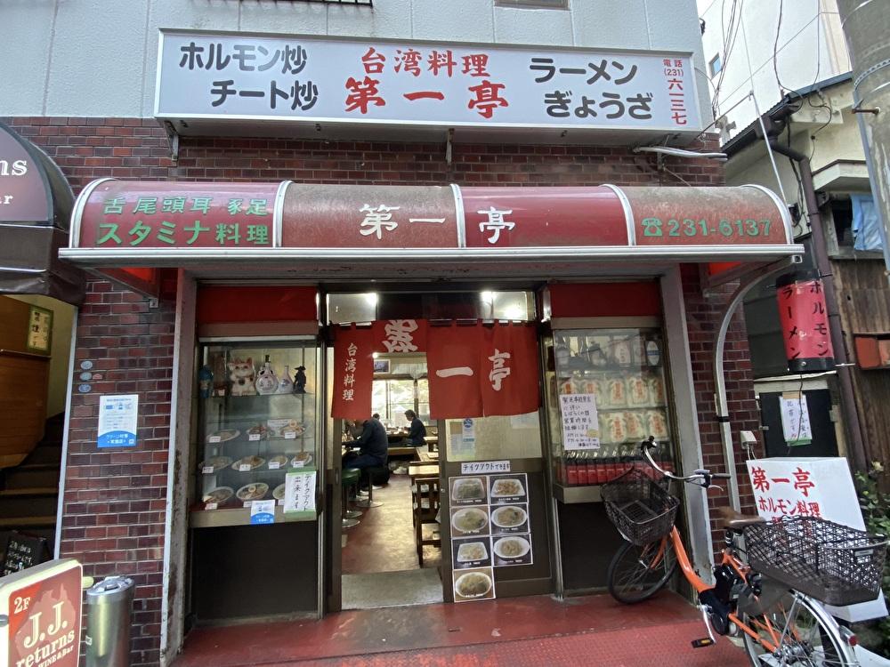 日ノ出町の名店『第一亭』パタンとチートのしょうが炒めをテイクアウト
