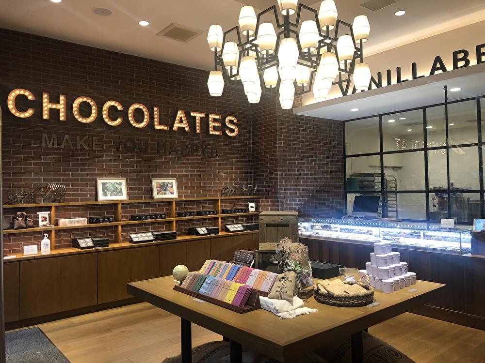 横浜のオシャレなチョコレート専門店『バニラビーンズ』ショーコラの味は?