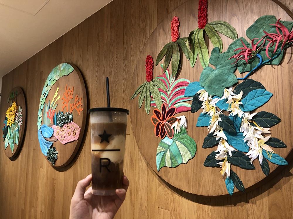 【ニュウマン横浜】スターバックスリザーブが横浜駅に!希少なコーヒー豆を特別な抽出方法で