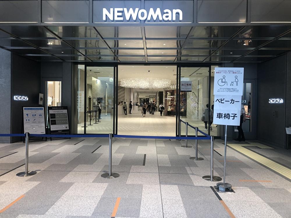 『ニュウマン横浜』オープン!洗練された115店舗は横浜初出店も多数