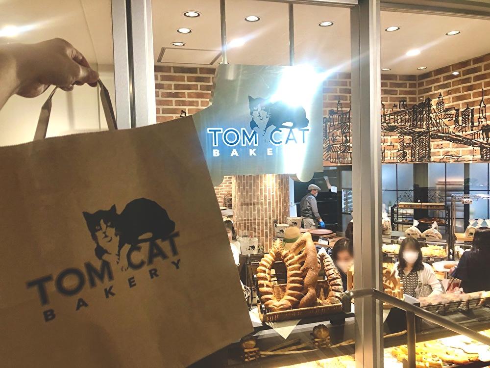 横浜CIALベーカリー『トムキャット』猫がカワイイだけでない実力派のパン屋!