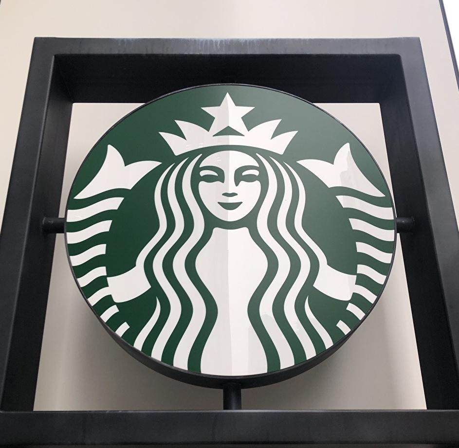 【みなとみらい・桜木町】スターバックスコーヒー7店舗まとめ