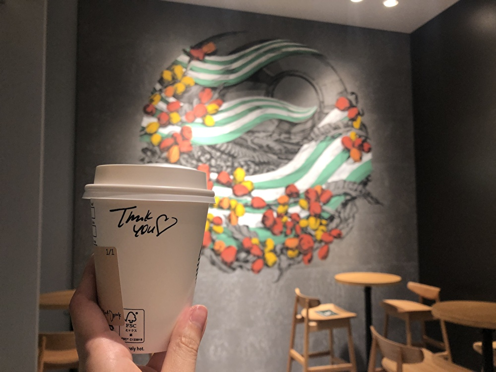 【スターバックス】ラクシスフロント店オープン!壁画に横浜港も