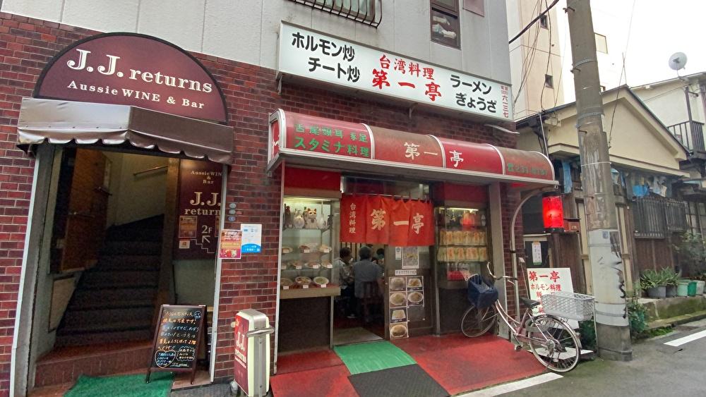 「孤独のグルメ」に登場した横浜野毛『第一亭』のパタンとチートのしょうが炒めを実食!