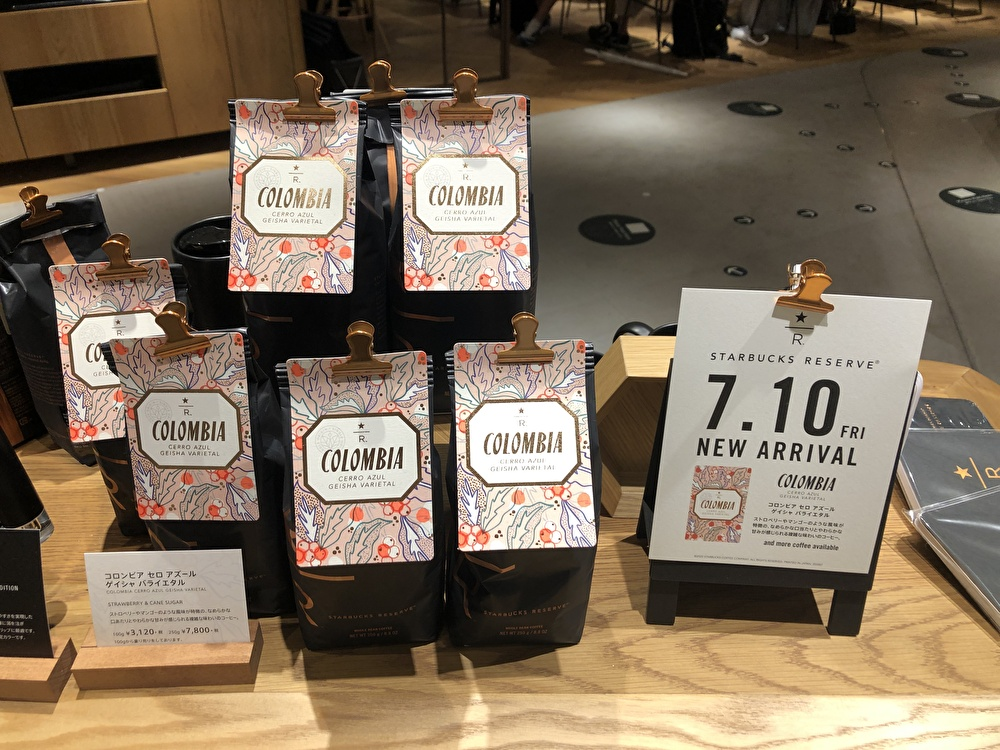 【ニュウマン横浜】スターバックスリザーブ1杯1500円のコーヒーの味は?