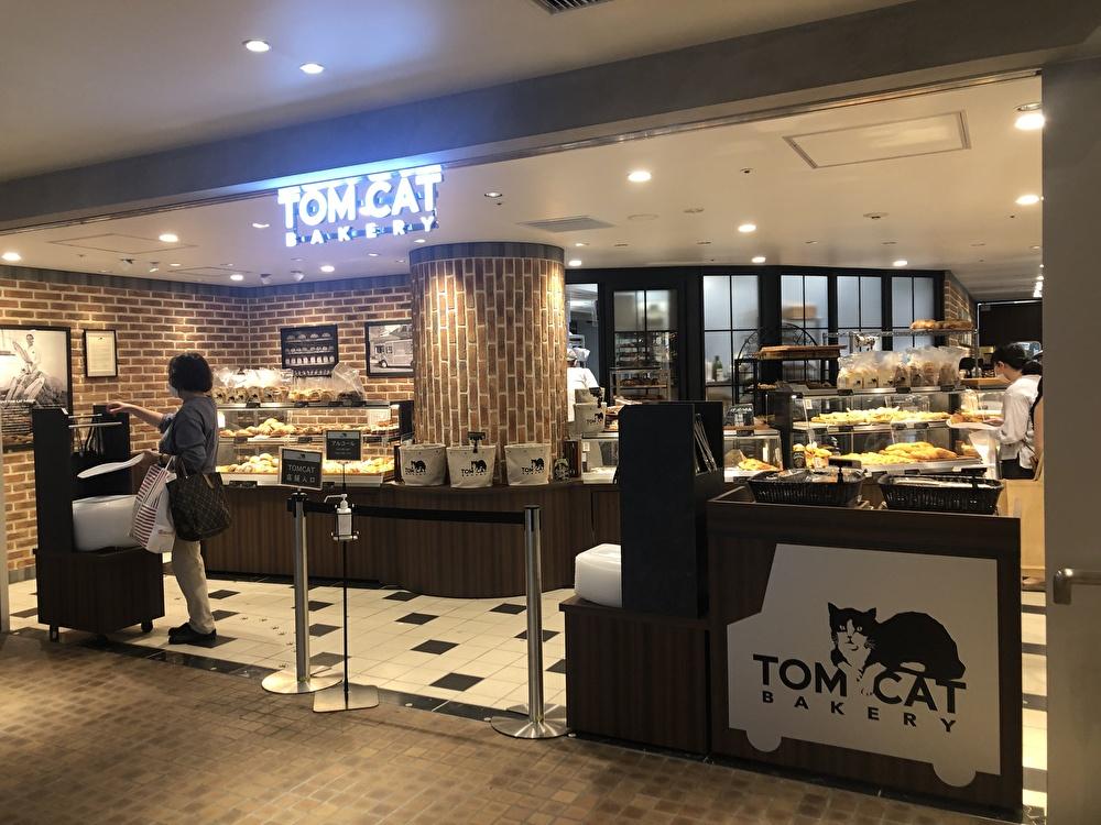 【CIAL横浜】ベーカリー『トムキャット』のオススメ!ダンボフォカッチャが美味!イートインも