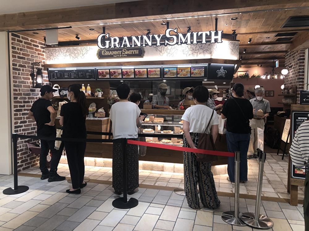 【CIAL横浜】グラニースミスの店舗限定アップルパイが美味!