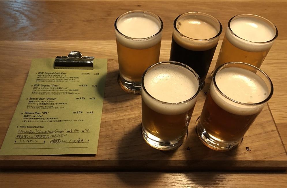 【ニュウマン横浜】800°DEGREES CRAFT BREW STANDのビール飲み比べ