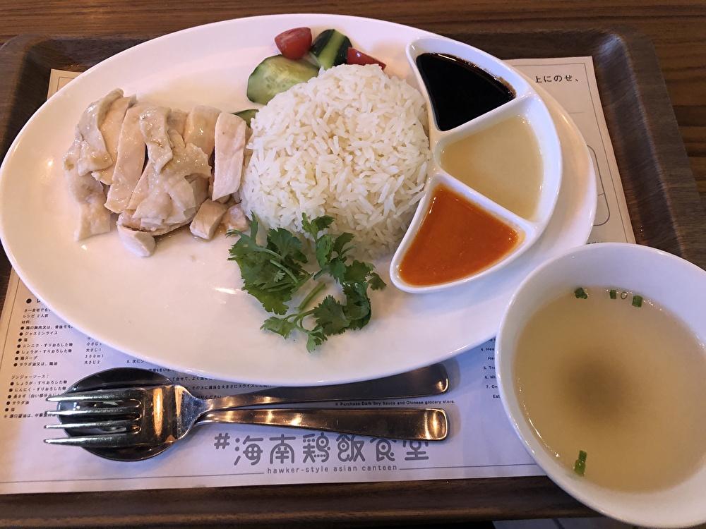 CIAL横浜バル&キッチン「ハマチカ」は多国籍なバリエーション揃いのキッチンホール!