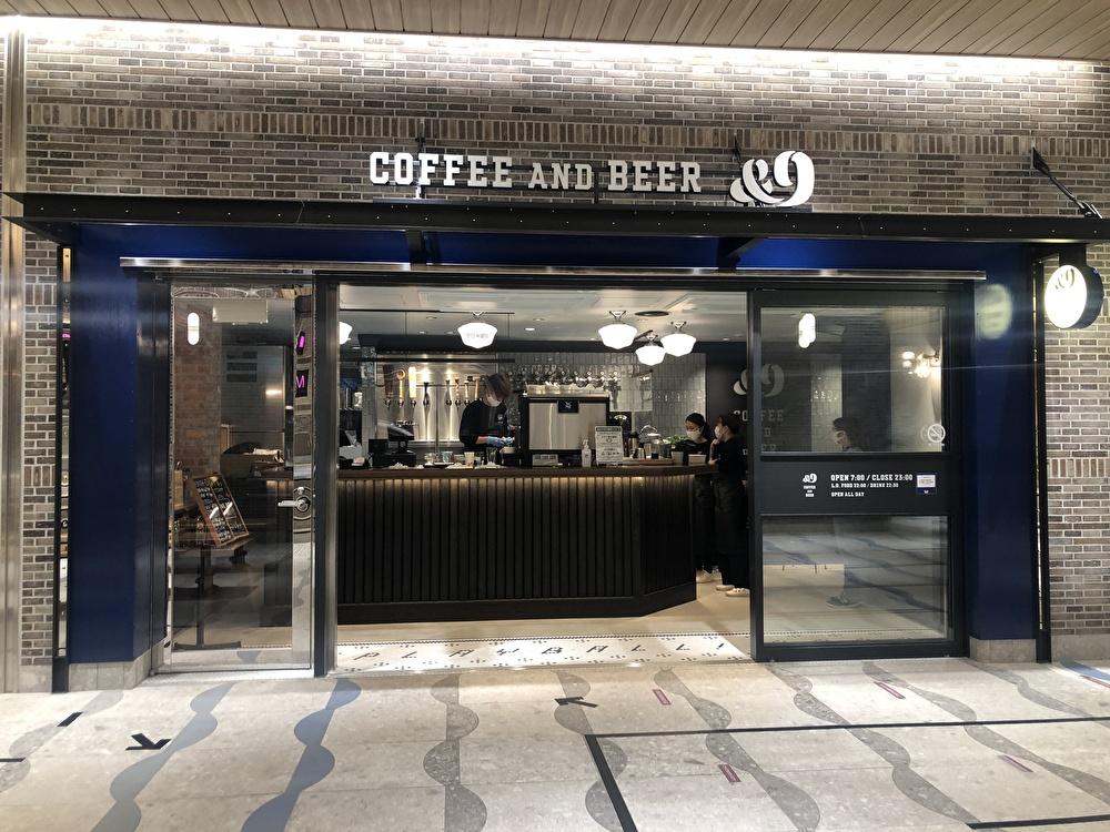 JR横浜駅エキュート『COFFEE AND BEER &9(アンド・ナイン)』オープン記念ポストカードも