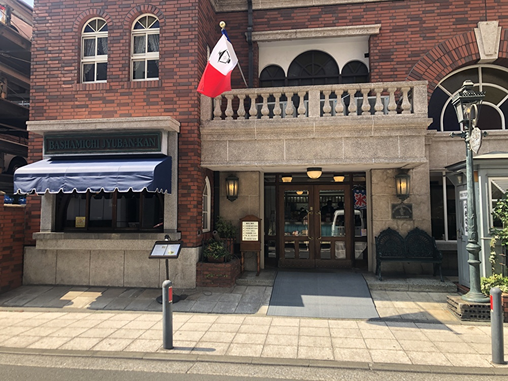 横浜『馬車道十番館』は、開港当時のレトロな雰囲気を味わえる喫茶店