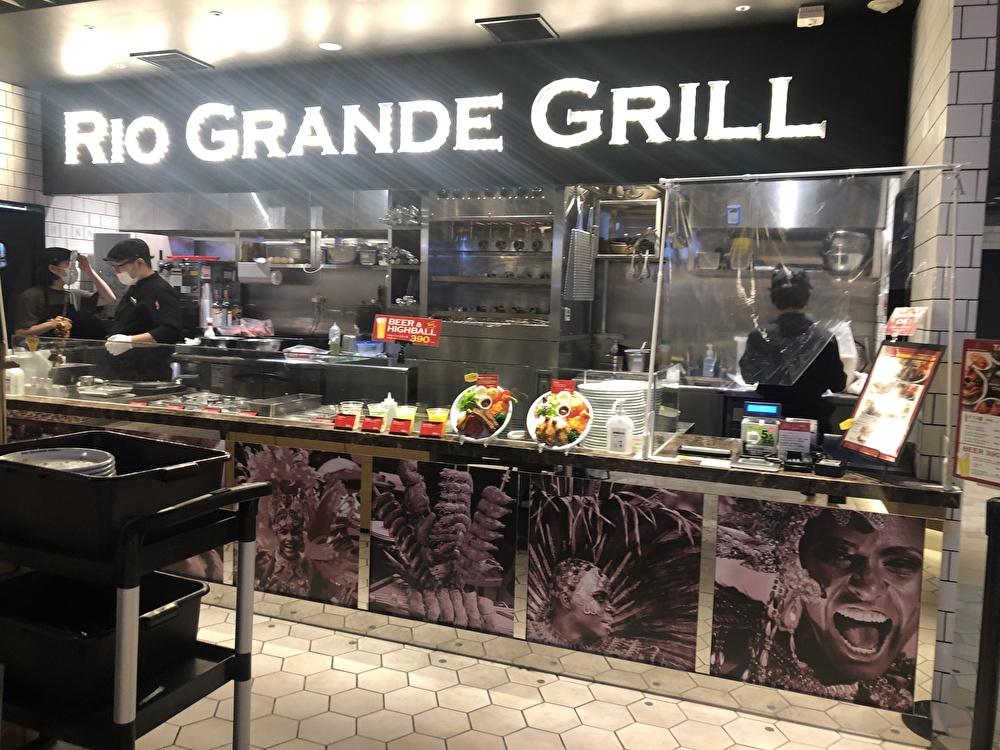 シュラスコ専門店『リオグランデグリル』がCIAL横浜にオープン!
