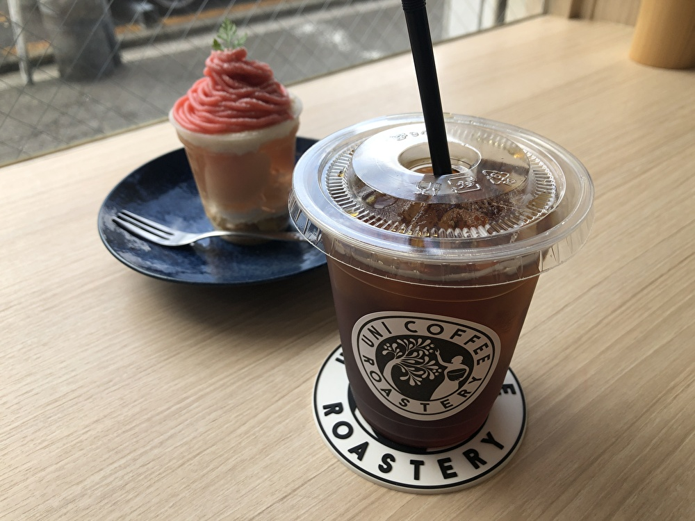 横浜岡野交差点『ユニ コーヒー ロースタリー』の桃のモンブランが美味!