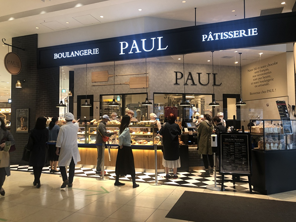 コレットマーレに『PAUL』オープン!桜木町店限定メニューやオープンニングイベントも
