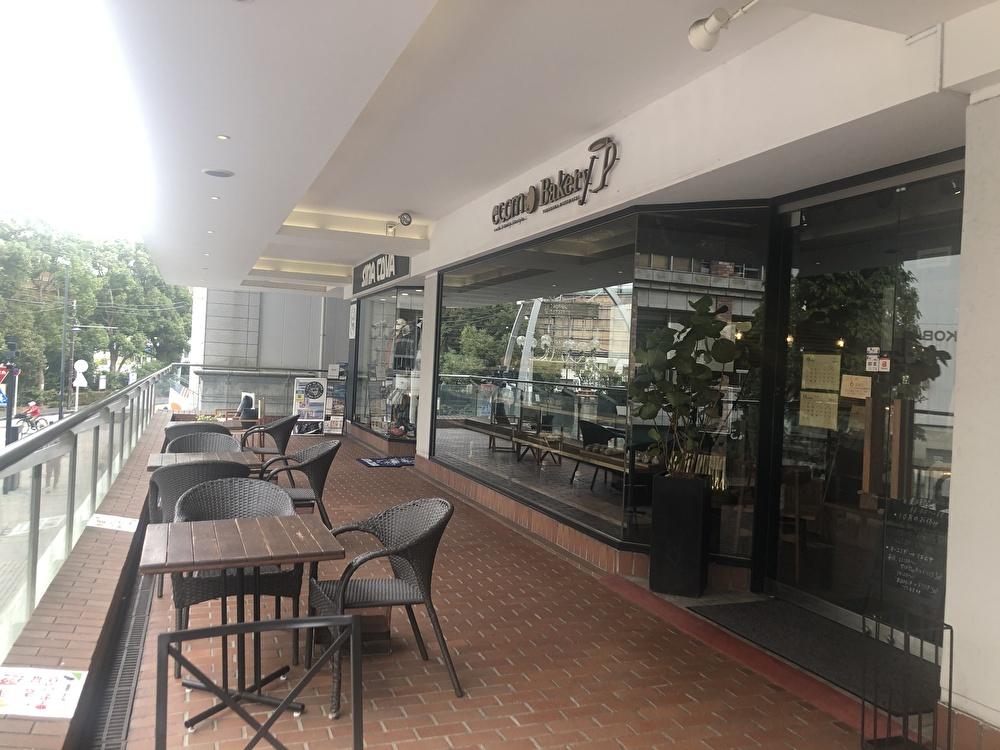 【横浜元町パン屋】エコモベーカーリーは日常使いしたいベーカリーカフェ