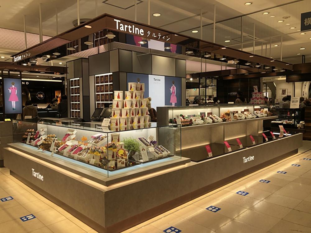 そごう横浜『タルティン』カワイイと遊び心が詰まったタルトのお菓子専門店
