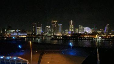 【ヨルノヨ】横浜ナイトビューイング見るなら大さん橋から