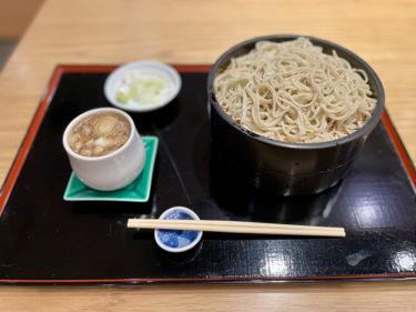 横浜蕎麦屋『平沼 田中屋』の名物「きざみ鴨せいろ」は鴨の旨味たっぷり