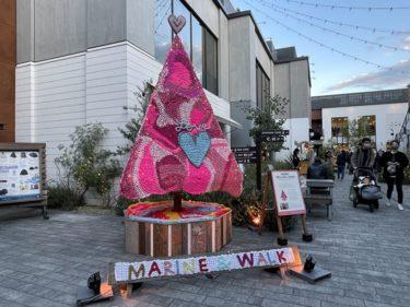 【マリン&ウォーク】クリスマスマーケットとゼブラのクロワッサン