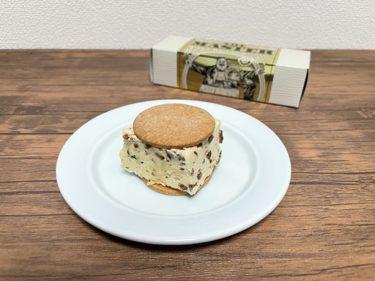 バターバトラーの新業態「THE MASTER」が横浜高島屋にオープン!数量限定ラムレーズンバターサンド