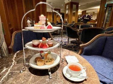 【ラ・テラス】ホテルニューグランドで苺のアフタヌーンティーセットで至福な時を
