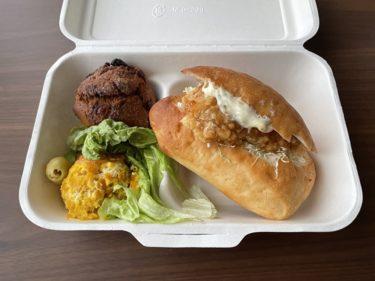横浜パン屋「ル・ミトロン」平日20食限定のランチボックス