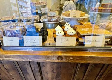 【桜木町・関内】焼菓子専門店『ベイクルーム』で本格スイーツ8種レポート
