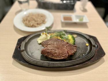 【桜木町】ミートカフェオジマ「肉の日」に国産ヒレステーキを食らう!
