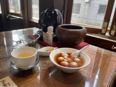 横浜中華街『悟空茶荘』本格的な中国茶が味わえる落ち着いたカフェ