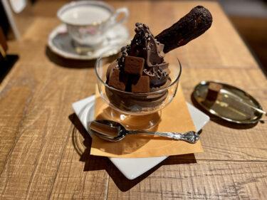 生チョコ発祥のお店「シルスマリア」で生チョコパルフェとカカオティーを