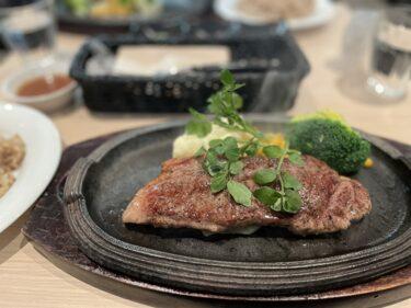 桜木町『ミートカフェオジマ』で肉の日限定ステーキを2月のメニューは?