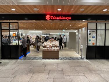 横浜高島屋「ベーカリースクエア」3/6(土)オープン!人気パン屋さん集結