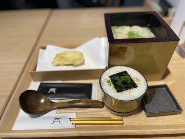 横浜元町「でけたち」益うどんのお店オープン!出汁と七味が薫る茹でたて釜揚げうどん