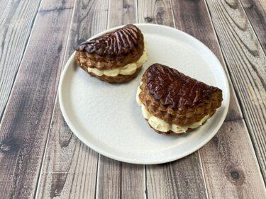 横浜高島屋限定「ショソン・エシレ」購入!濃厚バターカスタードクリームパイ