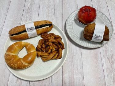『ジュウニブンベーカリー』横浜高島屋にオープン!ときめきが詰まったパン屋さん