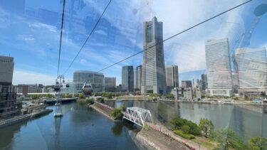 都市型ロープウェイ『横浜エアキャビン』はみなとみらいを満喫するアトラクション!
